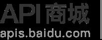 API商城LOGO