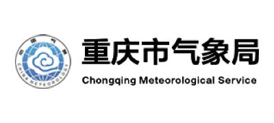重庆市气象局
