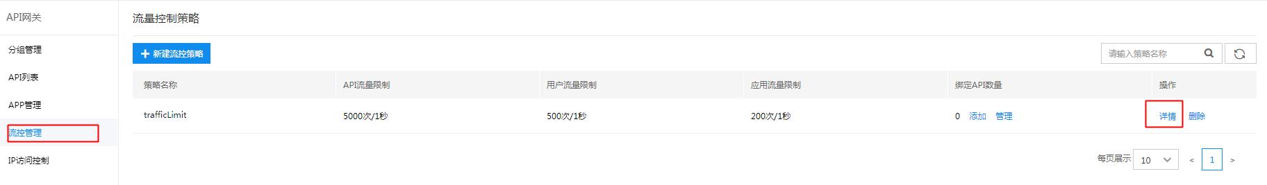 BaiduHi_2019-4-15_22-32-2.png