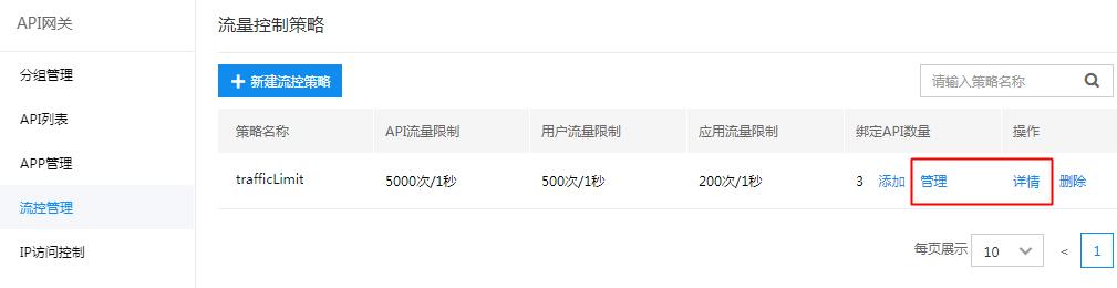 BaiduHi_2019-4-17_14-10-23.png