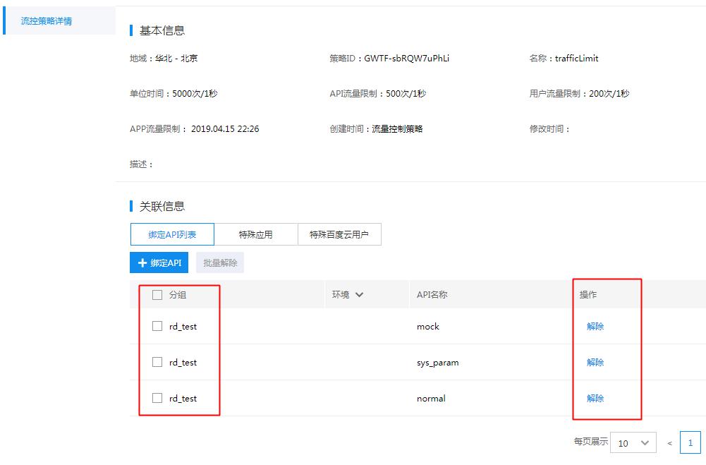 BaiduHi_2019-4-17_14-9-44.png