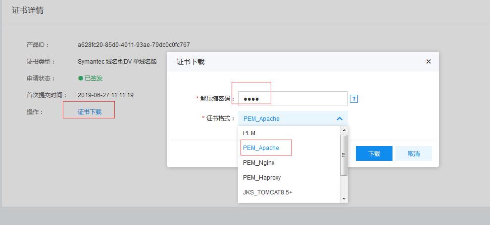 BCC_SSL_Apache_02.png
