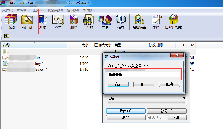 BCC_SSL_Apache_03.png