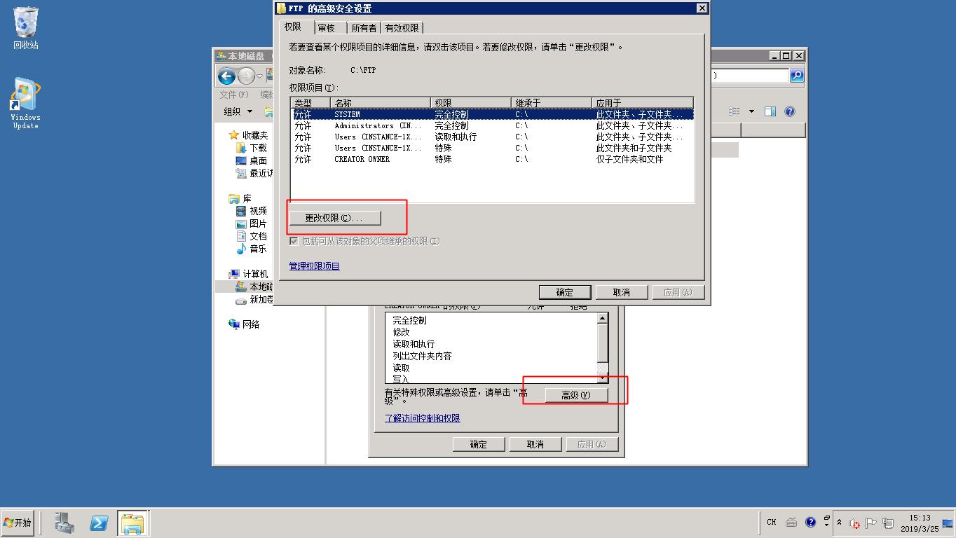IIS_FTP_10.png