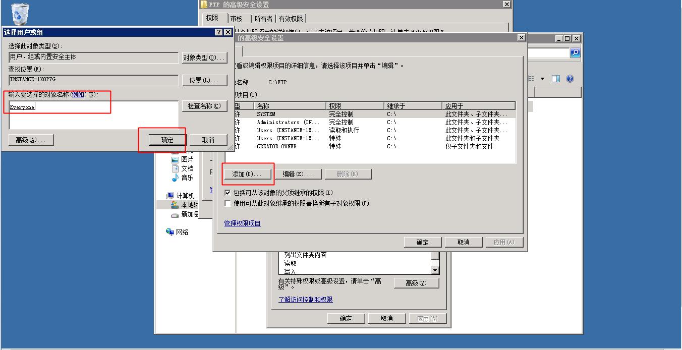 IIS_FTP_11.png