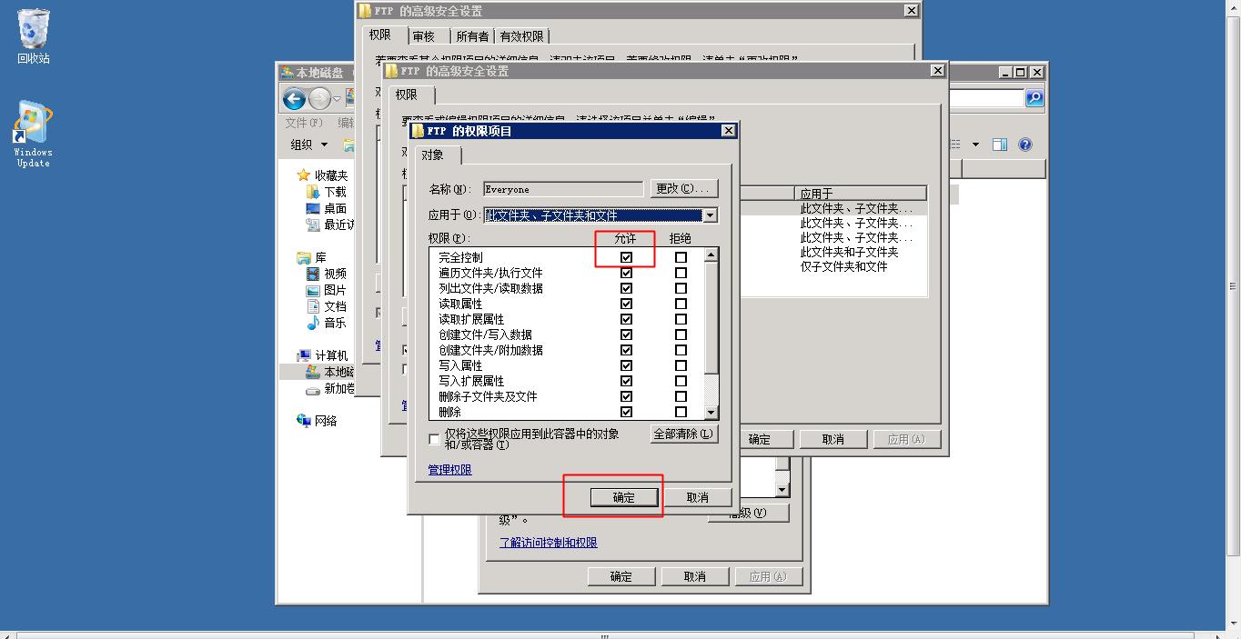 IIS_FTP_12.png