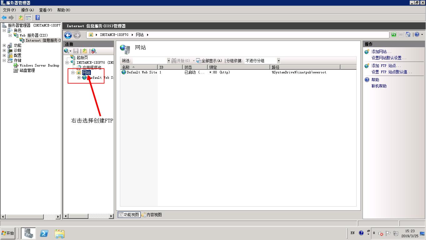 IIS_FTP_14.png