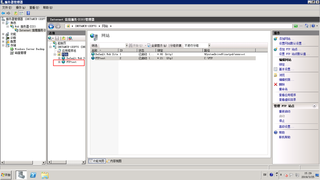 IIS_FTP_18.png