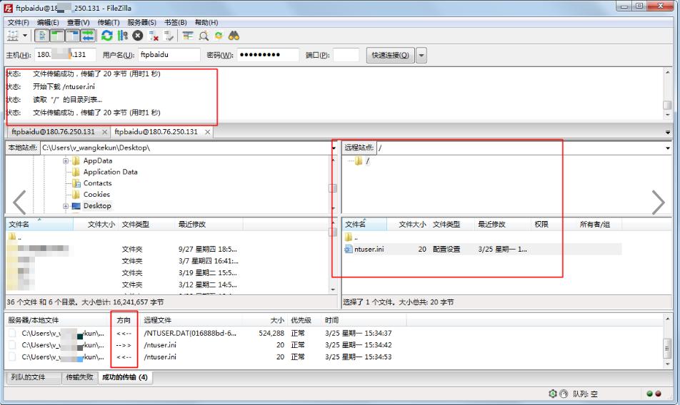 IIS_FTP_19.png