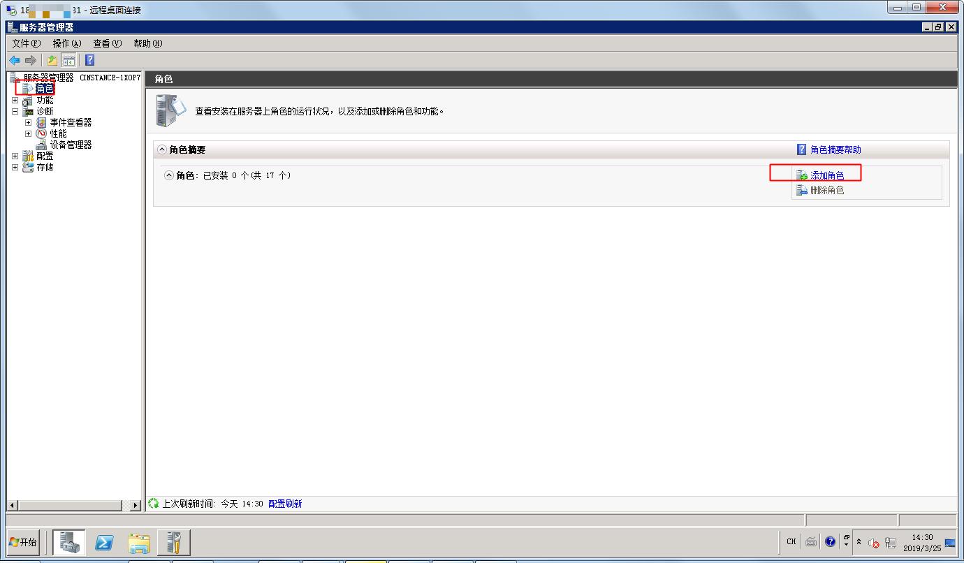 IIS_FTP_2.png