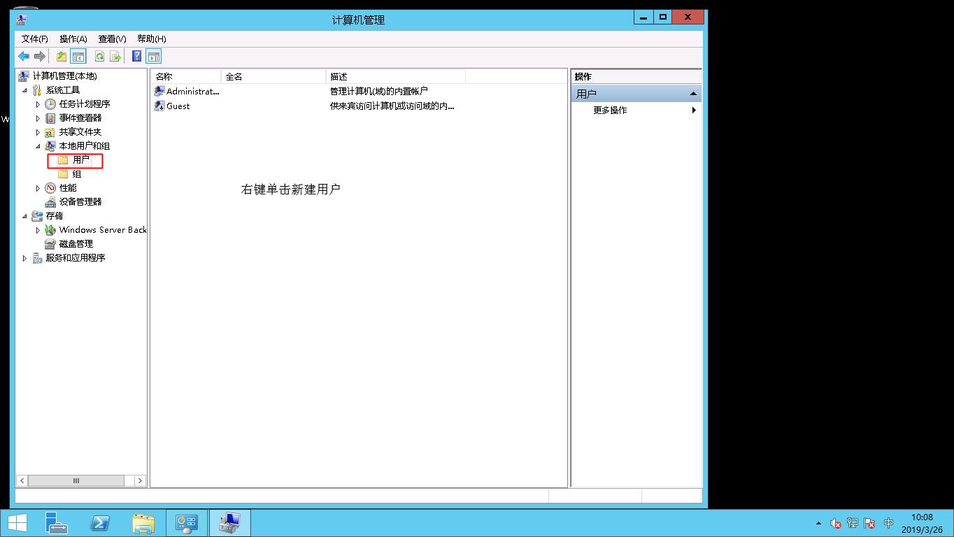 IIS_FTP_30.png