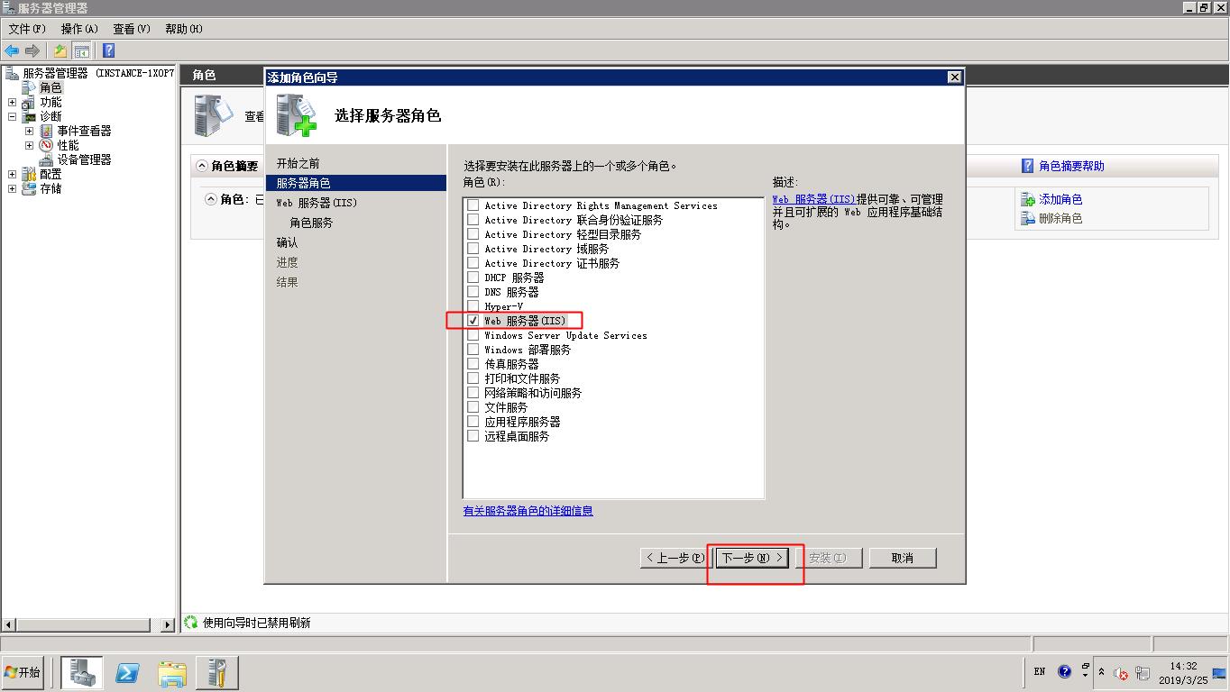 IIS_FTP_3.png