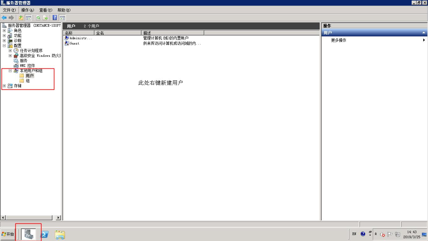 IIS_FTP_6.png