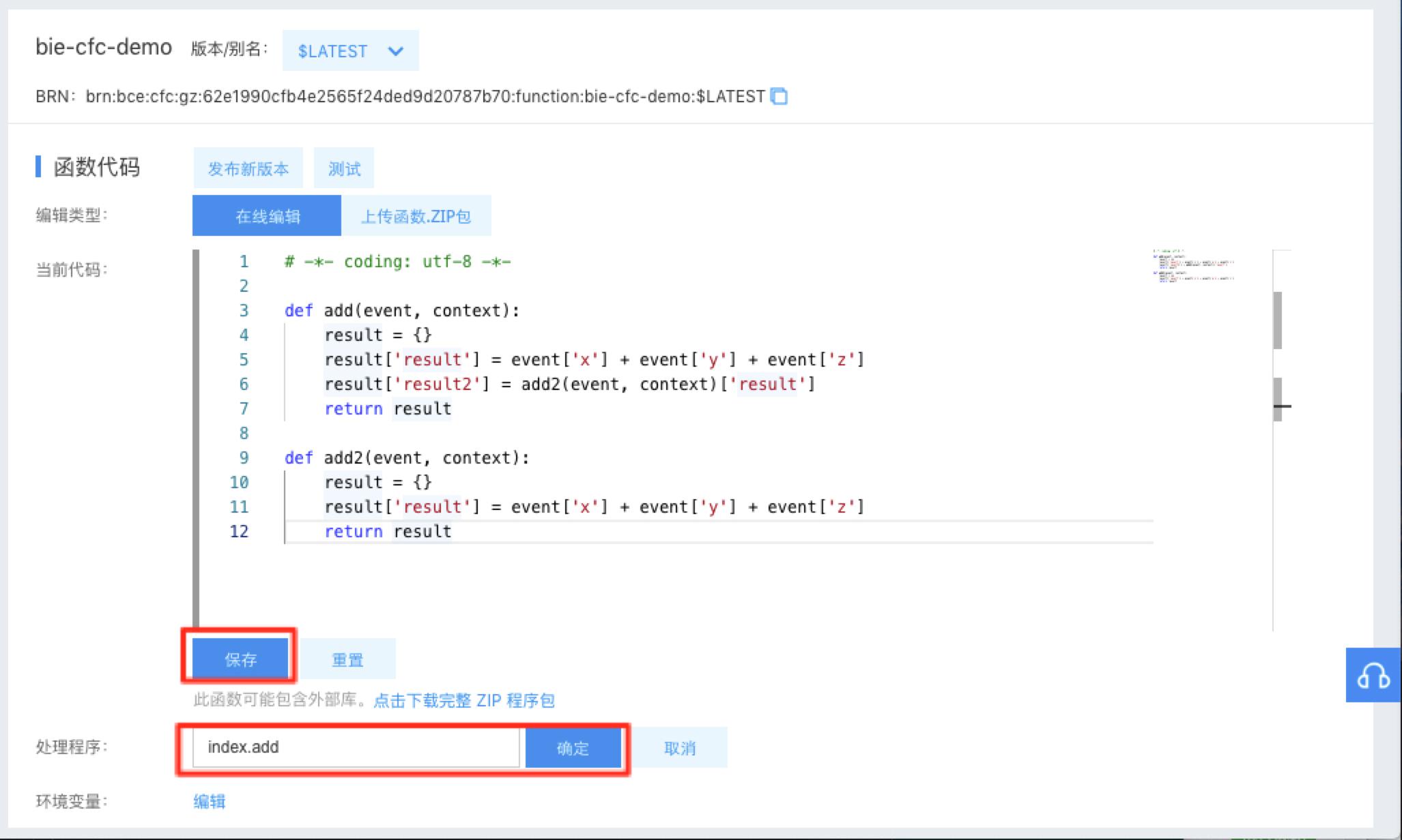 cfc-edit-code.png