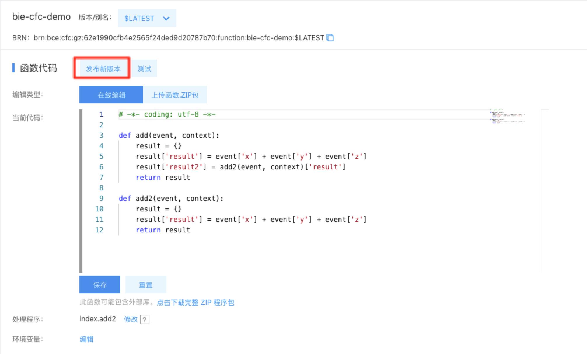 cfc-edit-publish.png