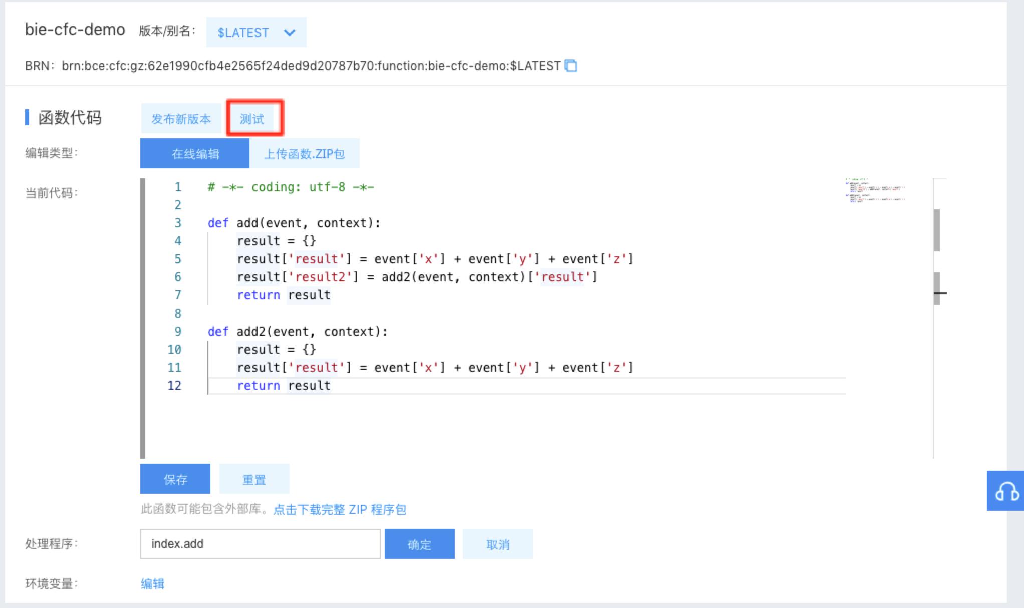 cfc-edit-test-button.png