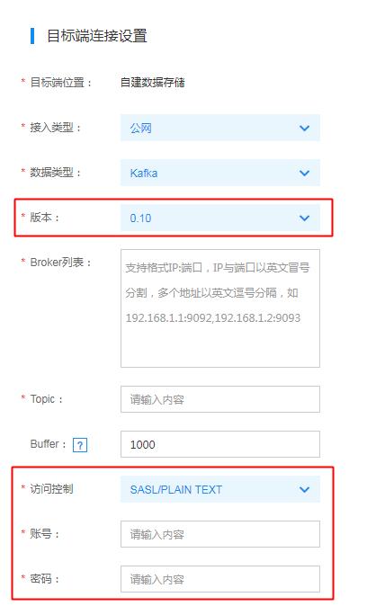 BaiduHi_2019-8-16_11-41-21.png