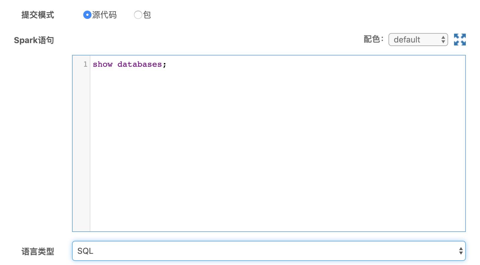 spark_code_submit.jpg
