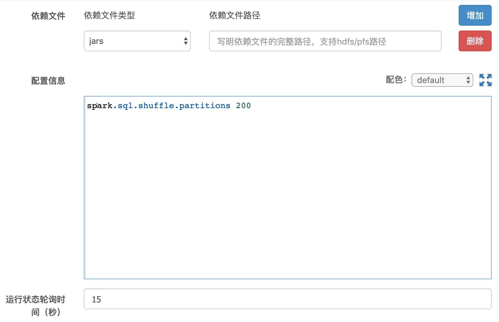spark_configuration.jpg