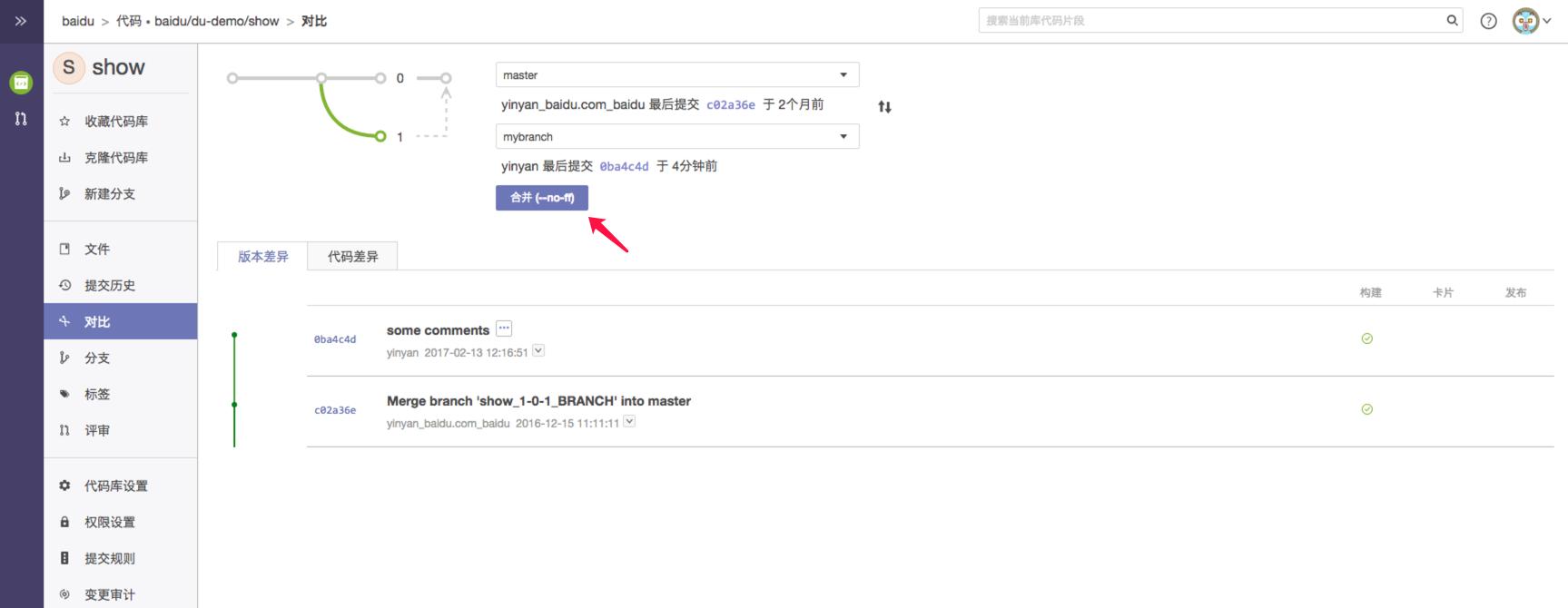 merge-code.png