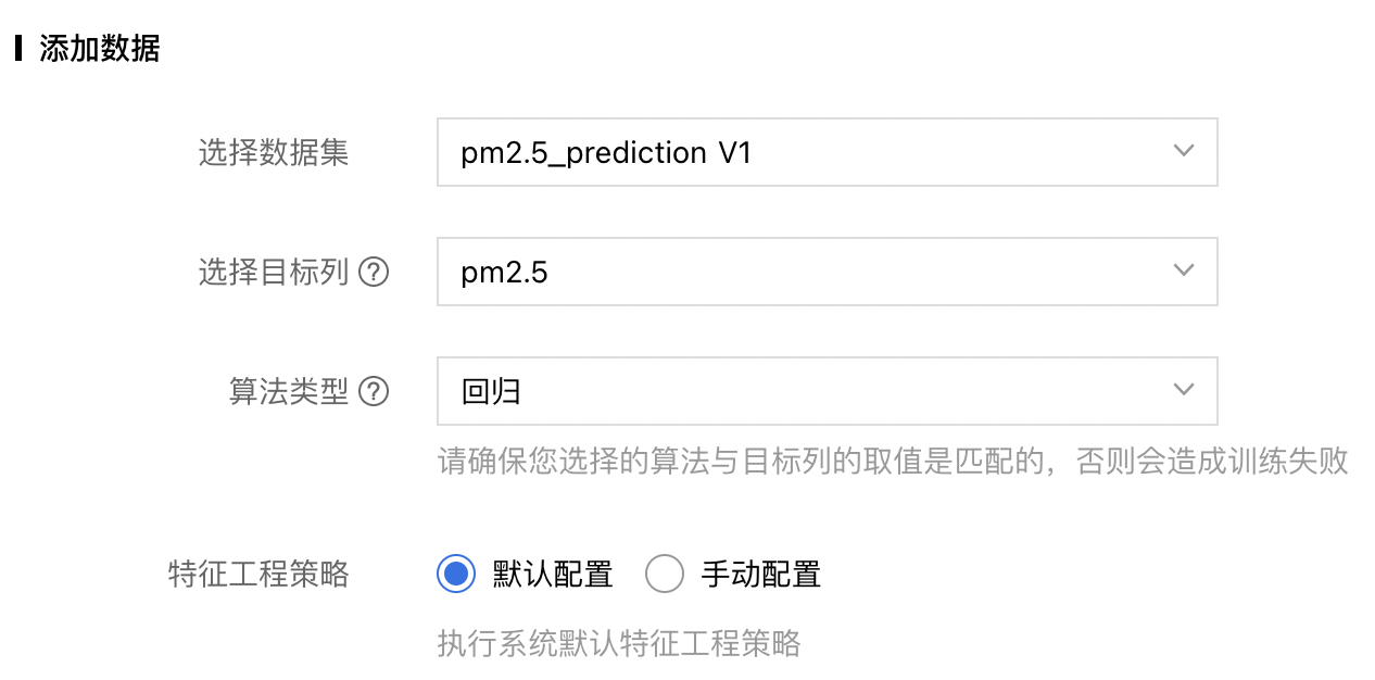 4.1专家1.png