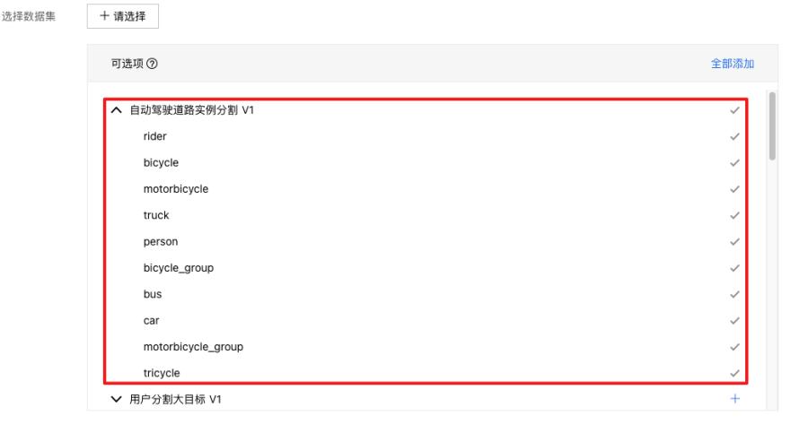 4.1训练模型2.png
