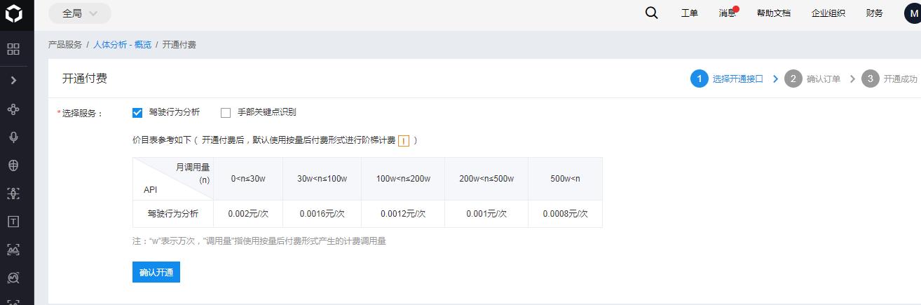 BaiduHi_2020-1-5_13-45-21.png