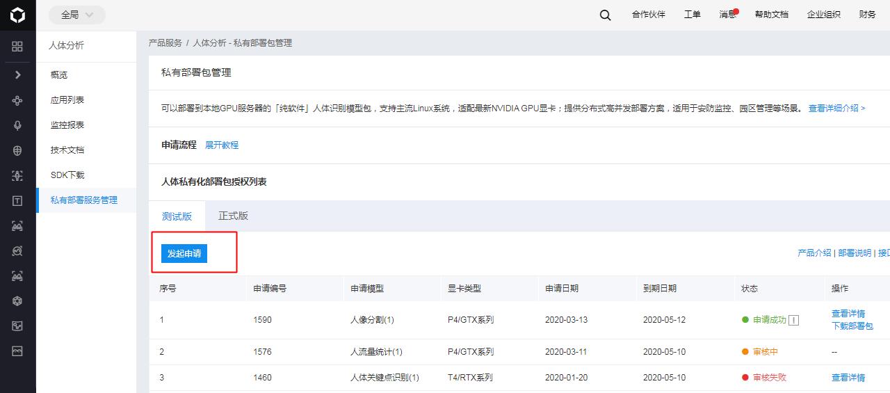 BaiduHi_2020-4-1_21-30-25.png