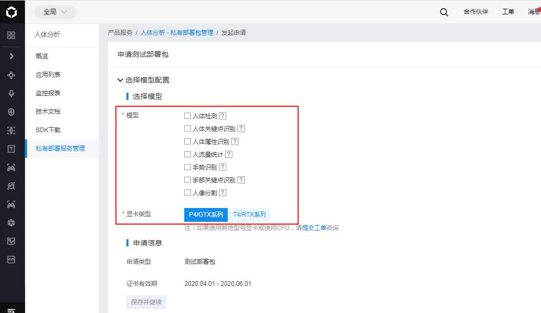BaiduHi_2020-4-1_21-30-55.png