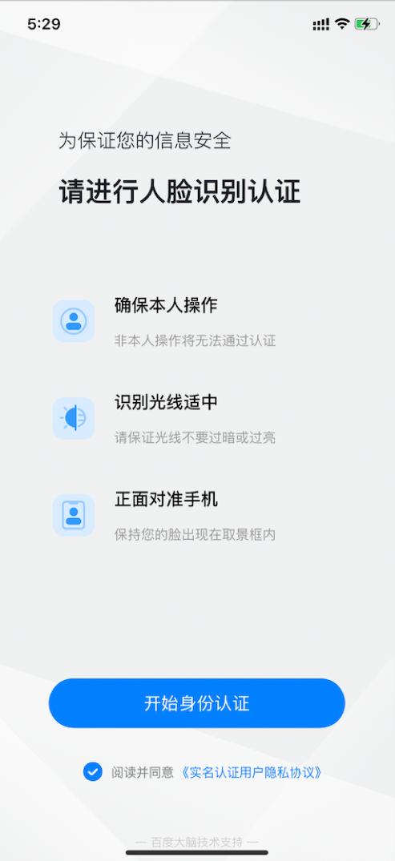 iOS图片3.png