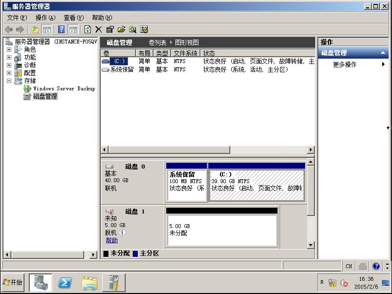打开服务器管理器.png