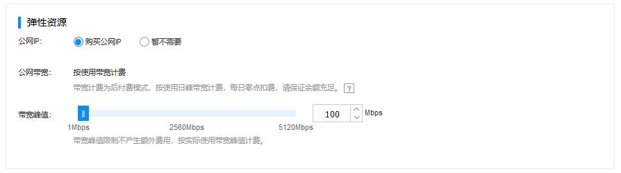 1-xinjian-tanxingziyuan.png