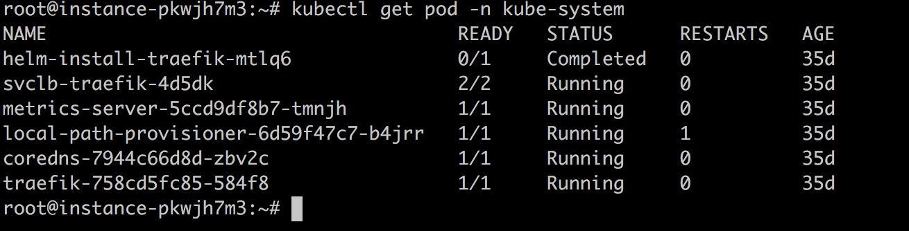 GPU共享配置8.png