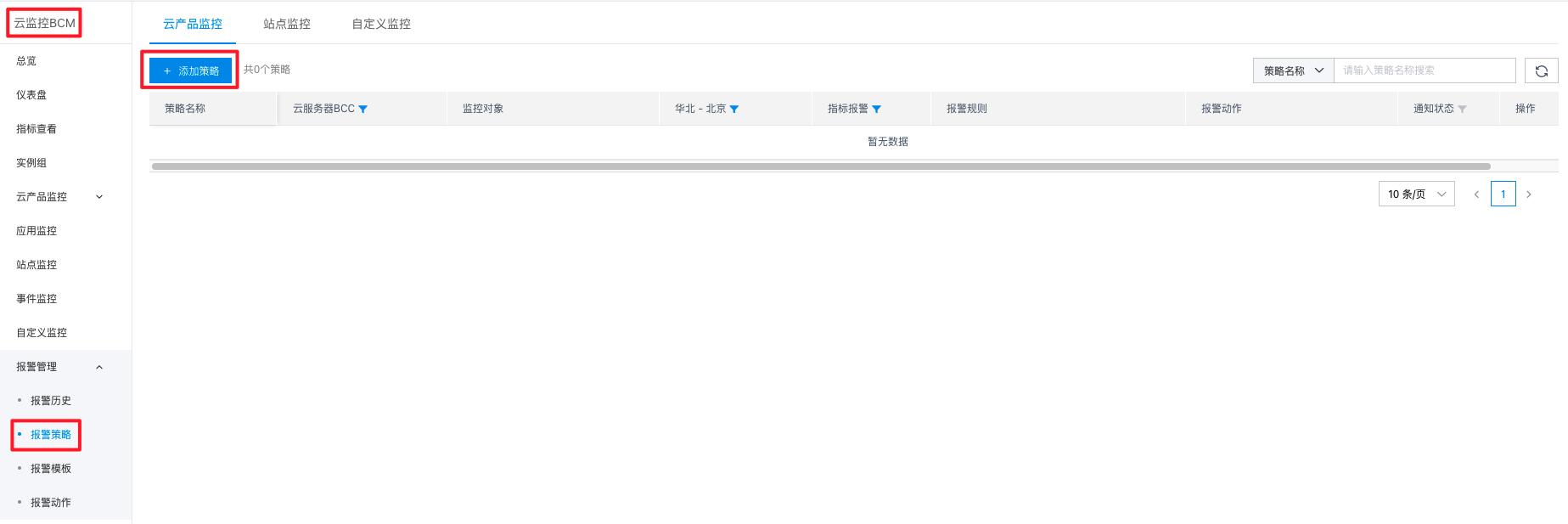 infoflow 2021-05-20 11-29-08.png