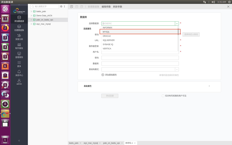 datasource_for_yonghong_2ee8cd7.png