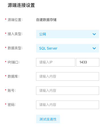 infoflow 2021-02-18 17-22-38.png