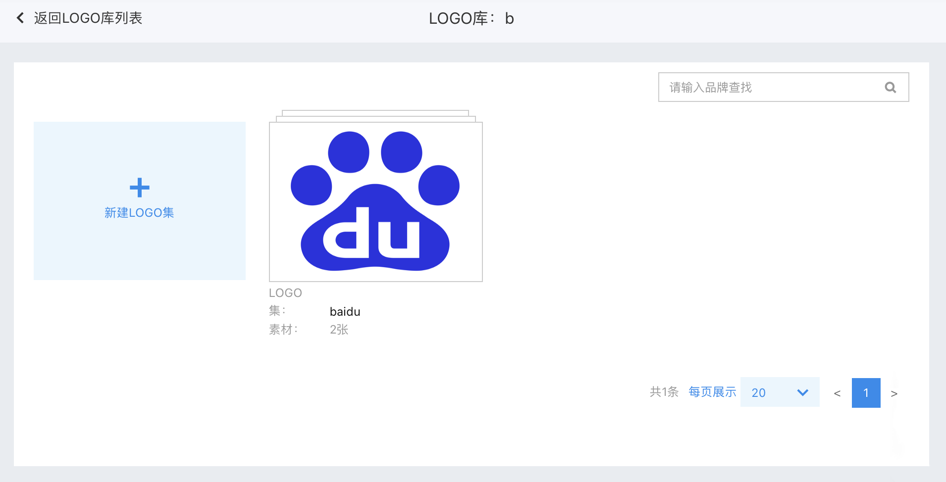 logo_lib_content.png