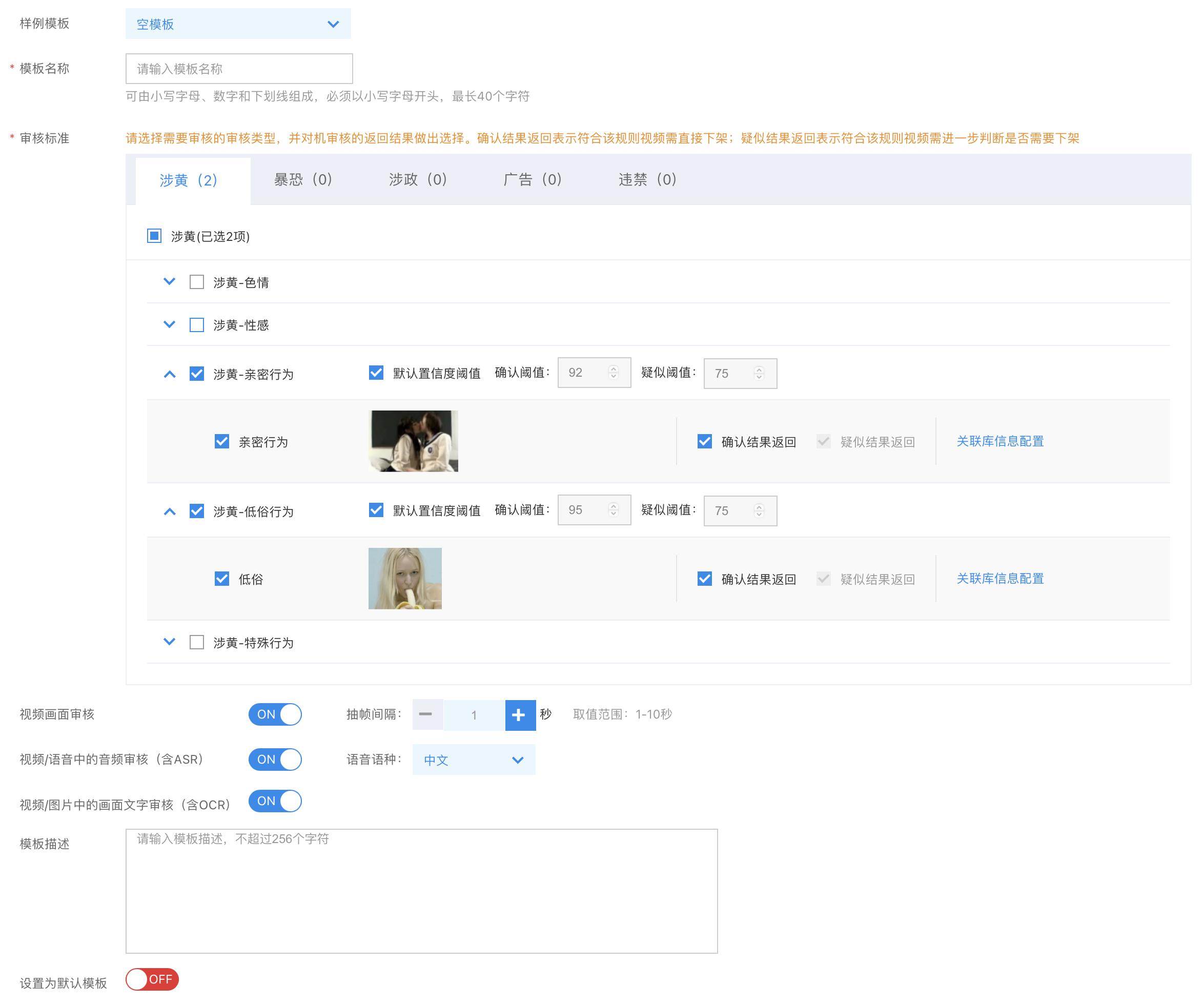 template_sample.png
