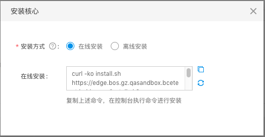 online-install.png