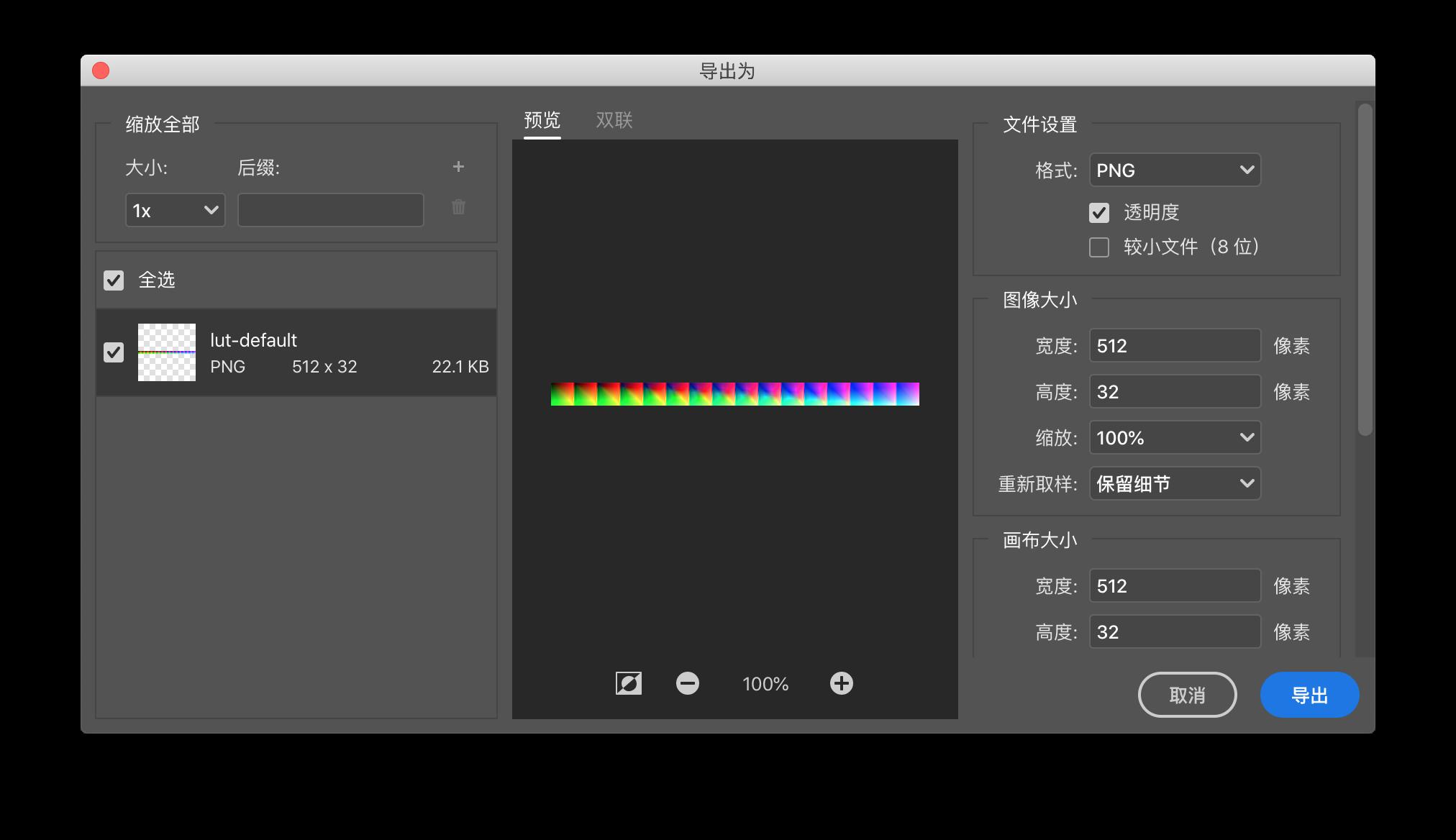 scene-color-lut-export