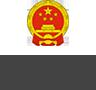 guangdianzongju